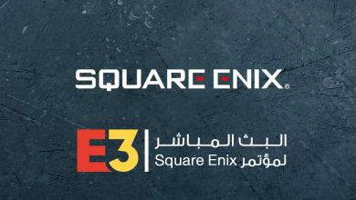 بث المباشر لمؤتمر Square Enix