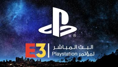 بث المباشر لمؤتمر Playstation