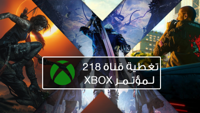 Photo of عدد مفاجئ من الألعاب لمايكروسوفت