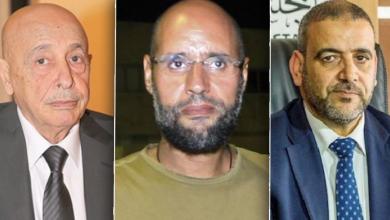 خالد المشري وسيف الإسلام و عقيلة صالح