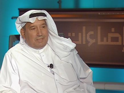 د. شملان يوسف العيسي