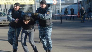 Photo of اعتقال إرهابي أميركي في أوزبكستان