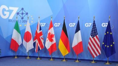 مجموعة الدول السبع الصناعية الكبرى