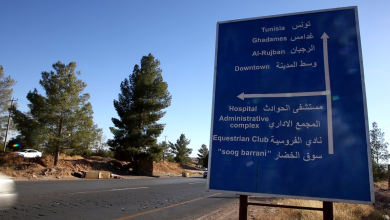 Photo of حملة لتقليل الحوادث المرورية بجبل نفوسة
