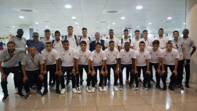 Photo of منتخب الشباب يصل إسبانيا