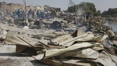 صورة انتحاريات يفجرن مسجداً في النيجر