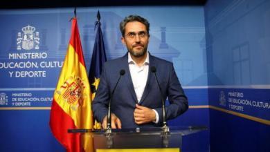 وزير الثقافة الإسبانى مكسيم هويرتا