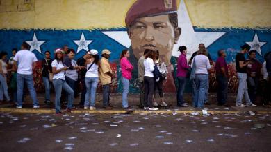 صورة بعد الانتخابات فنزويلا تفرج عن معارضين