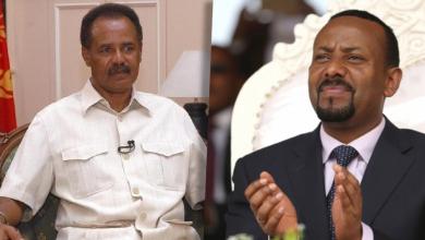 """رئيس الوزراء أبي أحمد والرئيس الإريتري """"أسياس أفورقي"""