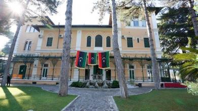 Photo of فك تجميد حسابات سفارة ليبيا بروما