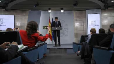 صورة سابقة تاريخية.. النساء أغلبية بالحكومة الإسبانية
