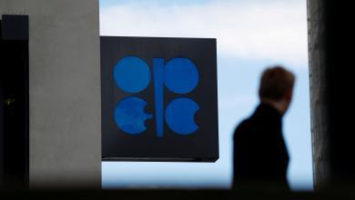 "Photo of ارتفاع أسعار النفط مدفوعة بتفاؤل حول اجتماع ""أوبك+"""