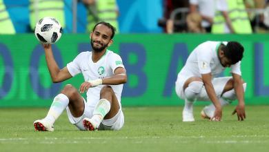 المنتخب السعودي ضد المنتخب الأوروغواي