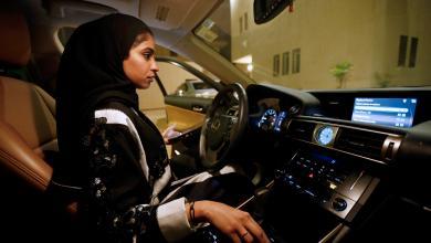 صورة السعوديات خلف المقود