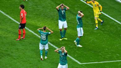 المنتخب الألماني ضد المنتخب الكورية الجنوبية بمونديال روسيا 2018