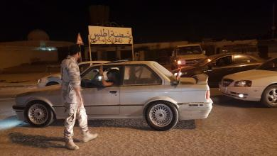الخليج العسكرية
