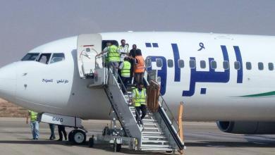 طيران البراق بمطار الزنتان