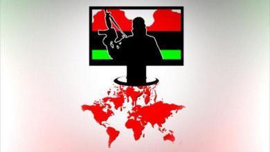 "Photo of 16 دولة في بنغازي لبحث ""الإرهاب الإلكتروني"""