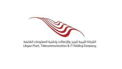 """Photo of """"القابضة"""" تُؤكد عملها على إعادة الاتصالات لغات"""