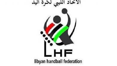 صورة اتحاد كرة اليد يعلن موعد إياب الدوري