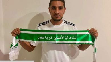 أحمد كراوع
