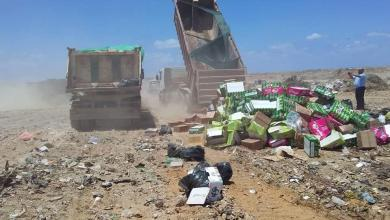 Photo of أغذية مسرطنة بكميات كبيرة في بنغازي