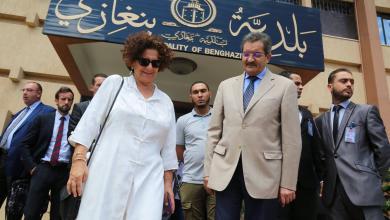 بلدية بنغازي تستقبل السفيرة الفرنسية لدى ليبيا بريجيت كرومي