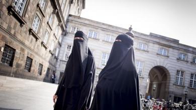 Photo of حظر النقاب في هولندا يدخل حيز التنفيذ