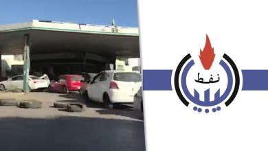 Photo of زحام على محطات الوقود.. والبريقة تطمئن