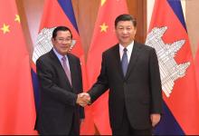 الصين وكمبوديا
