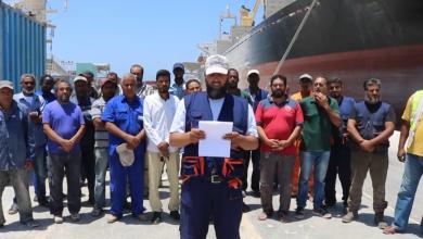 موظفو الشركة الليبية للموانئ