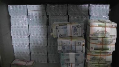 Photo of سيولة بـ25 مليون دولار تصل لمصارف الواحات