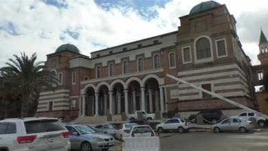 مصرف ليبيا المركزي - ارشيفية