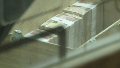 Photo of بريطانيا ترفض استخدام أموال ليبيا المُجمدة كتعويضات لإيرلندا