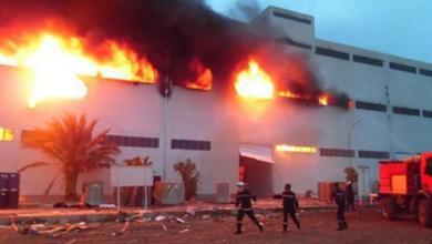 Photo of النيران تلتهم أحد المراكز التجارية في كينيا