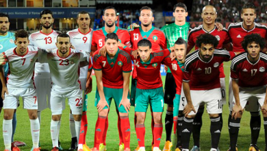 المنتخب التونسي والمصري والمغربي