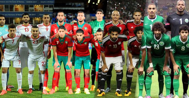 المنتخب التونسي والمصري والمغربي والسعودي