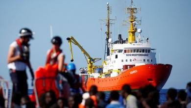 سفينة الإنقاذ أكواريوس