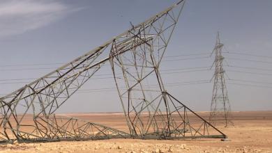 Photo of في ليبيا فقط.. أبراج تفترش الأرض