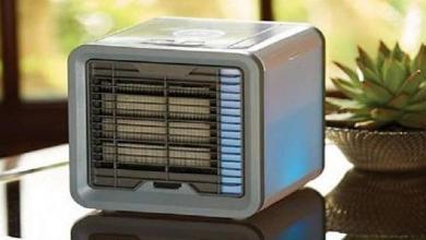 أصغر مكيف هواء في العالم