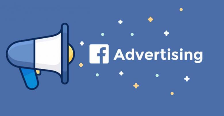 إعلانات فيسبوك