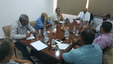 الاتحاد الليبي للدراجات