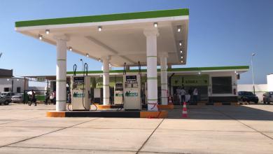 افتتاح محطة الوقود 117 في درنة