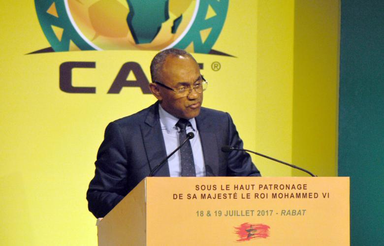 الكاف يناقش أسباب تعثر الكرة الإفريقية