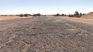 طريق مغوة - تراغن