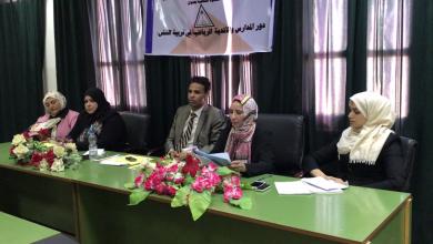 Photo of إشهار جمعية الأحبة في الزاوية