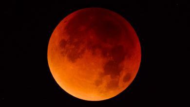 خسوف القمر