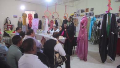دورة تصميم وخياطة الأزياء في جمعية اللبة