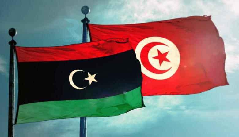 ليبيا-وتونس