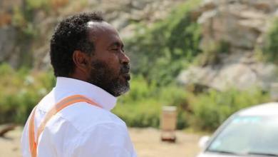 صورة احتجاجات أثيوبية بعد مقتل مدير سد النهضة